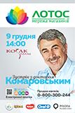 kopiya_5488-user-144246-main.png