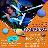 vistavka_-_kopiya.jpg